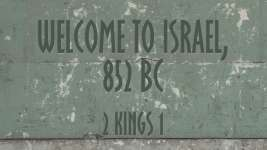 Welcome to Israel, 852 BC